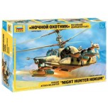 "Kamov KA-50 SH ""Night Hunter"" (1:72)"